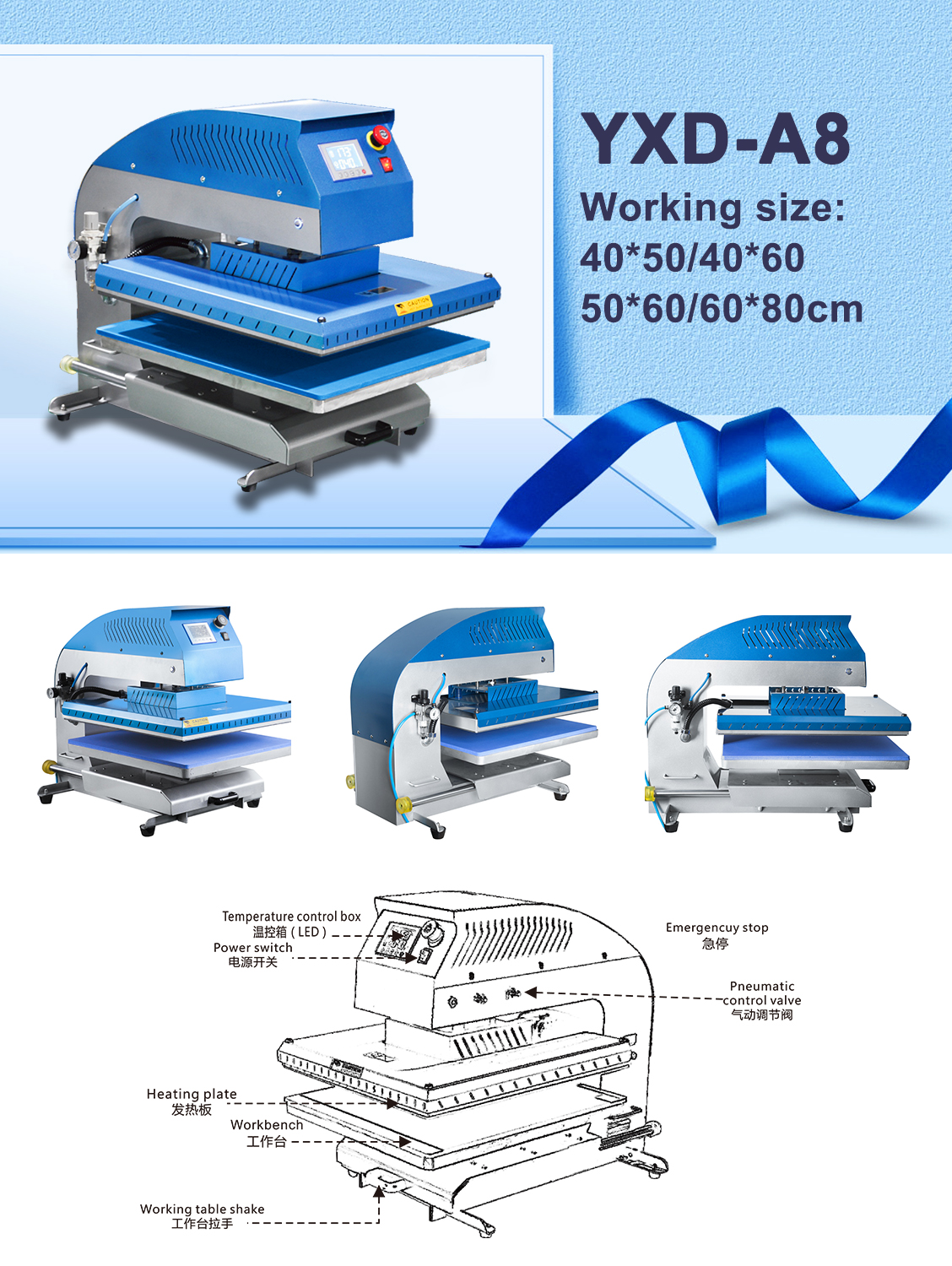 YXD-A8气动单工位机器Air-operated-single-place-heat-press-machine.jpg