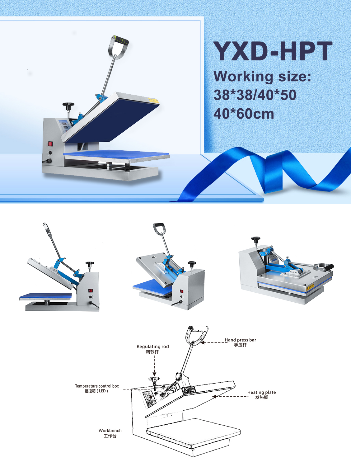 YXD-HPT普通热转印机Plain-heat-press-machine.jpg